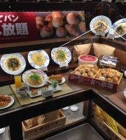 Kamakura Pasta Kanazawa Forus