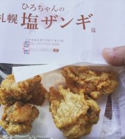 Japanese Style Izakaya Chanto Dining Hiro