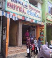 Chola Hotel