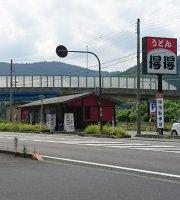 Tokutoku Wakasatakahama