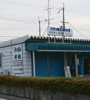 Yoneta Kawasaki