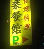 Taiwanryori Rakusankan