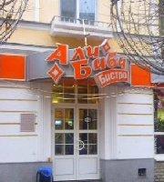 Cafe Ali-Baba