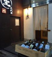 Teppanya Ueno Sandaime Kei