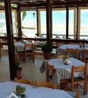 Markos Restaurant