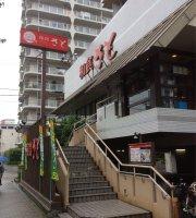 Japanese Restaurant Sato Akagawa