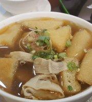 兆溙豐上海美食館