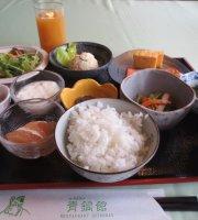 Restaurant Seidokan
