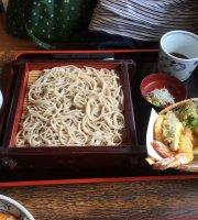 Ishibiki Teuchi Iwamoto