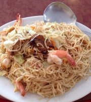 Samyan Seafood Restaurant