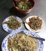 Lao Fu Zi Beef Noodles Shop