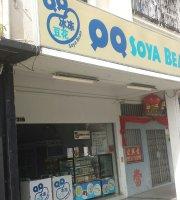 QQ Soya Bean