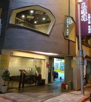 1 ping (Jilin Store)