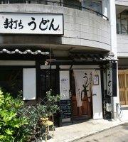 Handmade Udon Hamamoto