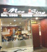 Mee Sing
