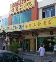 Restoran eipoh