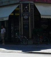 Bar dei Fiori - Pasticceria - Gelateria
