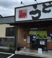 Handmade Komeya no Udon
