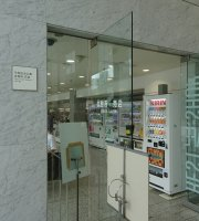 Aogiri