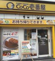 CoCo Ichibanya Chuo Ward Susukino