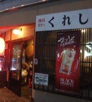 Izakaya Kureshima Hyakumanben Main Store