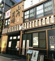 Yamanouchi Nojo Iwata North Entrance Ekimae