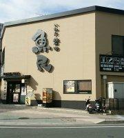 Uotami Iwata North Entrance Ekimae
