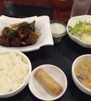 Cantonese Restaurant Hakurinen