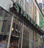 Starbucks Seomyeon-yeok