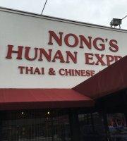 Nong's Hunan Express