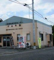 Futamatase Chiiki Koryo Center Damu No Sato