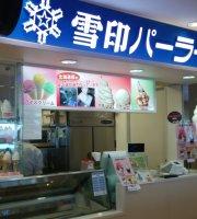 YUkijirushi Parlor Shin Chitose Airport Food Court