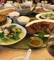 Kam Shan Seafood Restaurant ()