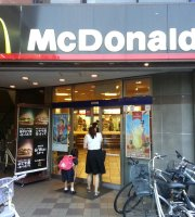 McDonald's Shinkoiwa North Entrance