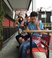 Everyone's Kappo Japanese Cuisine Saniwa