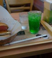 Mos Burger Kodairaogawacho