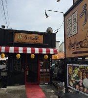 Odawara Chikusan Sister Shop Gekiuma Yakiniku Ushiemon