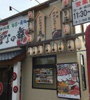 Seafood Izakaya Hananomai Kamonomiya