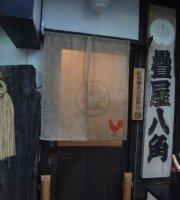 Yakitori & Wine Hakkaku