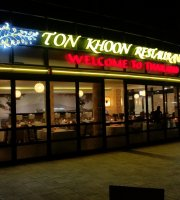Ton Khoon Restaurant