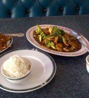 Mandarin Dish Chinese Restaurant