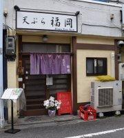 Tempura Fukuoka