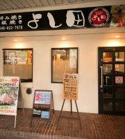 Okonomiyaki & Teppanyaki Yoshida