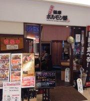 Teppanyaki Satsuma Horumon