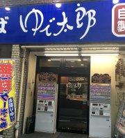 Yudetarou Shibadaimon
