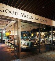 Good Morning Cafe Nakano Central Park