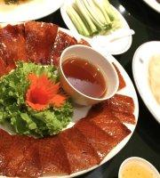 Jia Tong Heng Restaurant