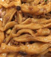 Shandong Restaurant