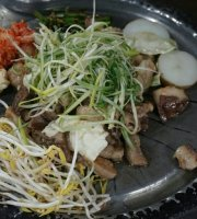 Jinseong Korean Beef Tripes