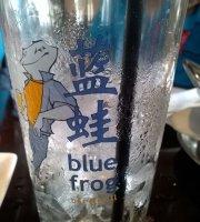 蓝蛙(长泰广场店)